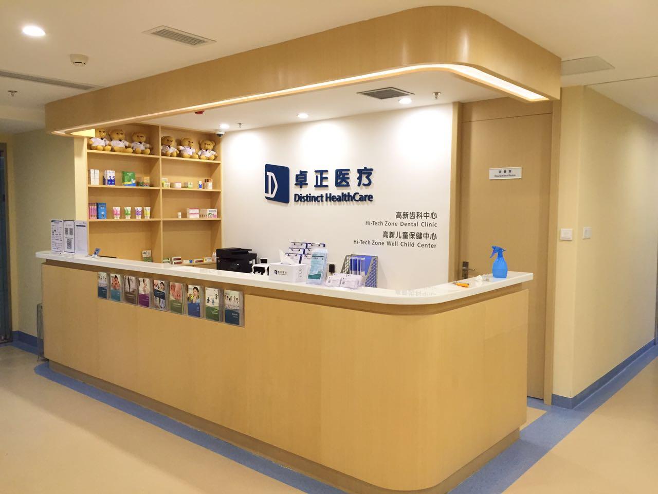 广东医院vwin厂,广东医疗系统vwin
